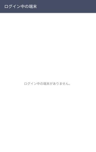 20160920_line3