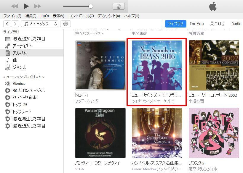 20161001-cd-11