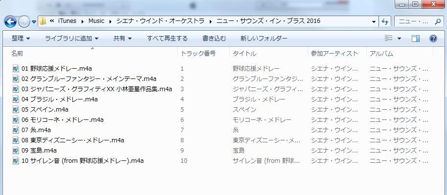 20161001-cd-13