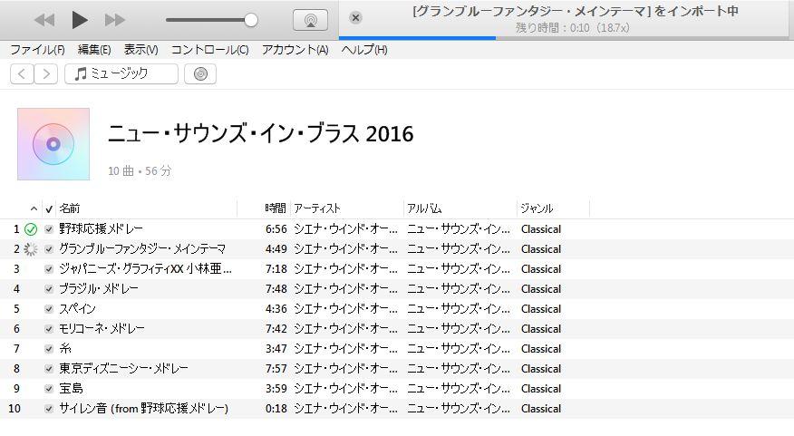 20161001-cd-8