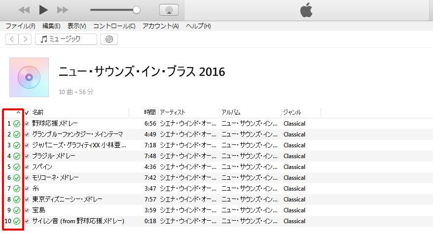 20161001-cd-9